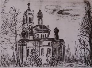 Лебедева Ната Михайловна(рисунок 1950 год).